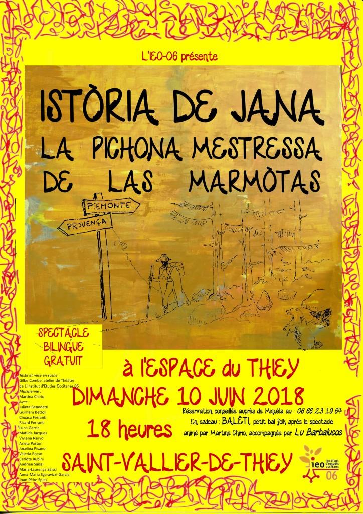 jana, theatre, saint vallier de thiey, pastorale et patrimoine, ieo 06, patrimoine